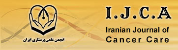 Iranian Journal of Cancer Nursing (ijcn)